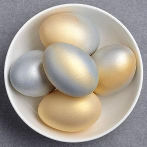 Shimmering Easter Eggs